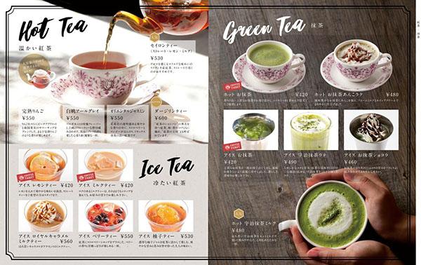 温かい紅茶&冷たい紅茶&抹茶